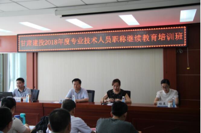 河南省专业技术人员继续教育学时申报怎么填写